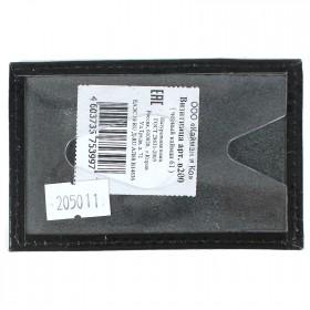 Обложка пропуск/карточка/проездной Croco-В-200 натуральная кожа черный кайман (61)  205011