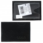 Обложка пропуск/карточка/проездной Croco-В-200 натуральная кожа черный матовый   (3)