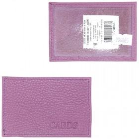 Обложка пропуск/карточка/проездной Croco-В-200 натуральная кожа сирень флотер   (119)