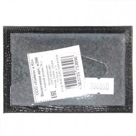 Обложка пропуск/карточка/проездной Croco-В-200 натуральная кожа черный игуана   (76)