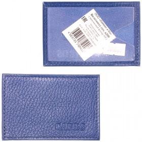 Обложка пропуск/карточка/проездной Croco-В-200 натуральная кожа васильковый флотер   (105)