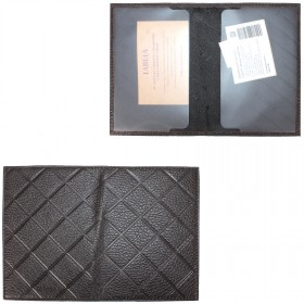 Обложка для паспорта натуральная кожа «Soft»-O.89.FP.шоколад  207254