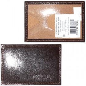 Обложка пропуск/карточка/проездной Croco-В-200 натуральная кожа коричневый шик   (6)