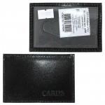 Обложка пропуск/карточка/проездной Croco-В-200 натуральная кожа черный шик   (1)