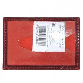 Обложка пропуск/карточка/проездной Croco-В-200 натуральная кожа бордо шик (11)  208976