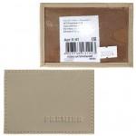 Обложка пропуск/карточка/проездной Premier-V-41 натуральная кожа бежевый сафьян   (528)