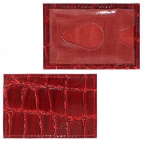 Обложка пропуск/карточка/проездной Croco-В-200 натуральная кожа красный скат   (74)