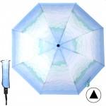 Зонт женский 10565-5,    R=56,    полуавт;    8спиц-сталь;    3слож;    полиэстер,    голубой