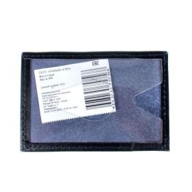 Обложка пропуск/карточка/проездной Croco-В-200 натуральная кожа синий орфей   (151)