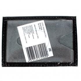 Обложка пропуск/карточка/проездной Croco-В-200 натуральная кожа черный крокодил (200)  212667