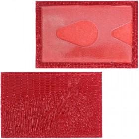 Обложка пропуск/карточка/проездной Croco-В-200 натуральная кожа красный игуана (73)  212669