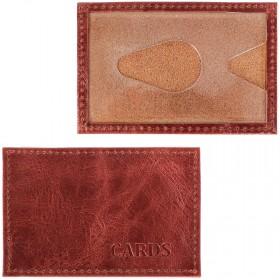 Обложка пропуск/карточка/проездной Croco-В-200 натуральная кожа рыжий пулл-ап   (218)