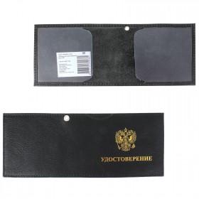 Обложка Croco-у-600 (для удостоверения)  натуральная кожа черный орфей (150)  212707