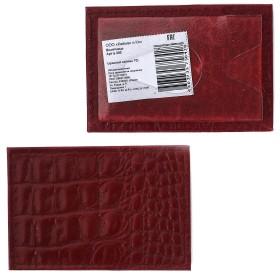Обложка пропуск/карточка/проездной Croco-В-200 натуральная кожа красный кайман   (70)