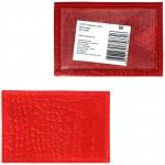 Обложка пропуск/карточка/проездной Croco-В-200 натуральная кожа алый кайман   (63)