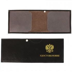 Обложка Croco-у-600 (для удостоверения)  натуральная кожа коричневый матовый (5)  214164