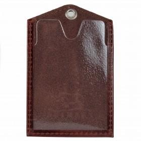 Обложка пропуск/карточка/проездной Premier-V-42 натуральная кожа коричневый тем пулл-ап (152)  216241