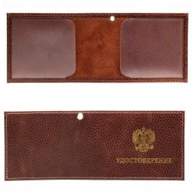 Обложка Croco-у-600 (для удостоверения)  натуральная кожа коричневый флотер пулл-ап (208)  216358