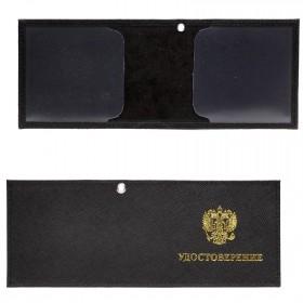 Обложка Croco-у-600 (для удостоверения)  натуральная кожа черный сафьян (221)  217077