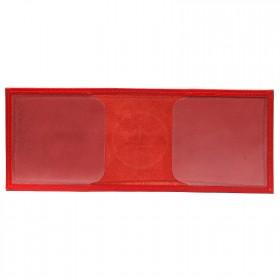 Обложка Croco-у-601 (для студ.билета)  натуральная кожа алый флотер (128)  217482