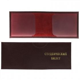 Обложка Croco-у-601 (для студ.билета)  натуральная кожа бордо флотер (120)  217483