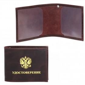 Обложка Croco-у-600 (для удостоверения)  натуральная кожа коричневый пулл-ап (152)  218035