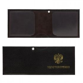 Обложка Croco-у-600 (для удостоверения)  натуральная кожа коричневый флотер (116)  218758