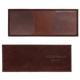 Обложка Croco-у-601 (для студ.билета)  натуральная кожа коричневый флотер пулл-ап (208)  218760