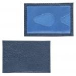 Обложка пропуск/карточка/проездной Croco-В-200 натуральная кожа синий металлик (231)  219475