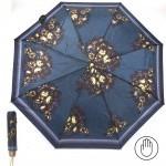 Зонт женский PS-6816-03,    R=53см,    механика;    8спиц-сталь;    3слож;    полиэстер,    темно-синий    (цветы)